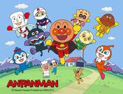 Anpanman New Sample 0907 logo
