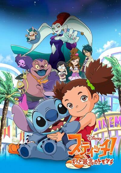 Stitch anime series