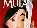 Mulan (1998)