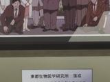 Anime Footsteps Sound