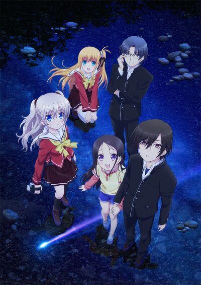 Charlotte Anime