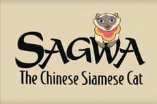 Sagwa, the Chinese Siamese Cat Title