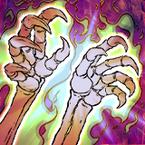 Netherborn power2 super