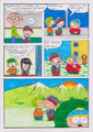 Fanfiction south park 1 french resume by lonares-d7xx6kh.png