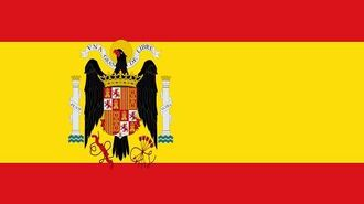 La Marcha Real - Nationalist Spain Anthem (1936-1975)