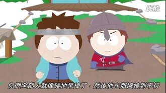 南方公园:真理之杖开发幕后 官方繁体中文字幕
