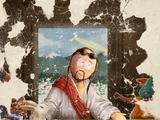 耶稣(手机毁灭者)