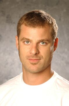 Matt Stone en 2005