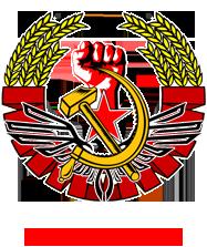 Soviet button tech