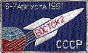 Vostok2patch