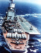 Carrier Baku
