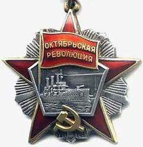 Order of the October Revolution (550) (1)