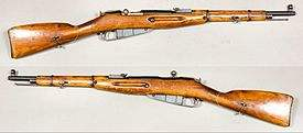 275px-Mosin-Nagant karbin m1938 Ryssland - AM.032891