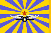 Flag of soviet air force