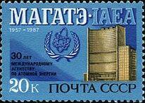 Soviet Union stamp 1987 CPA 5858
