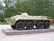 BTR70