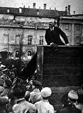 170px-Soviet Union, Lenin (55)