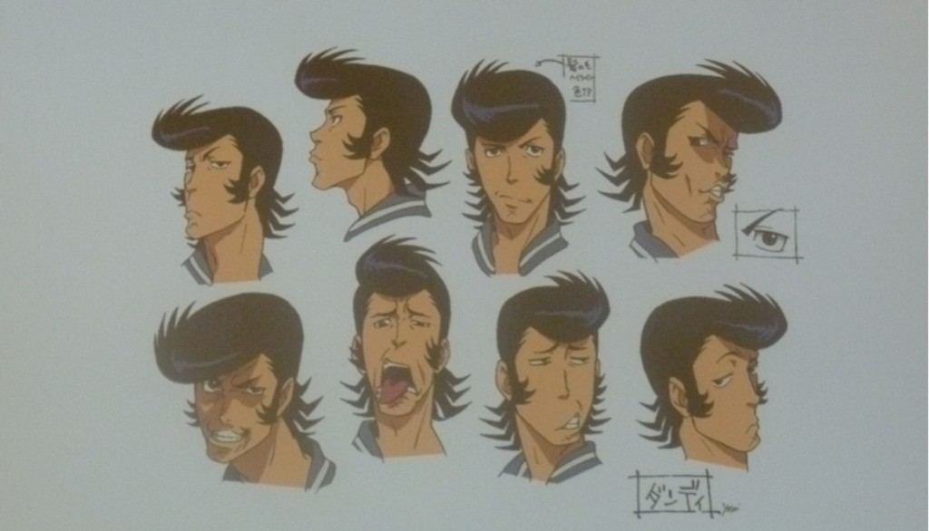 Image result for space dandy concept art