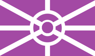 Deciarchy Flag updated