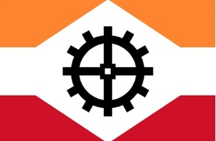 FlagHerschel