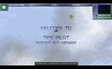 SR time pilot
