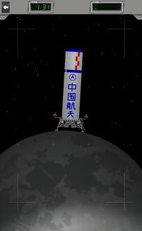 SpaceAgency 2252018163420