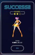 Ulala in Sega UFO Earth Chamber