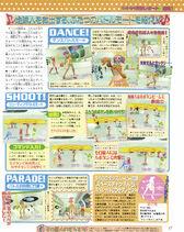 Famitsu 19991112 JP Page27