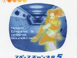 Space Channel 5 Original Soundtrack