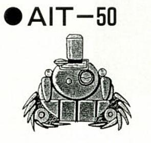 AIT-50