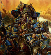 Space Marines codex cover