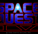 Space Quest IV: Roger Wilco and the Time Rippers EGA