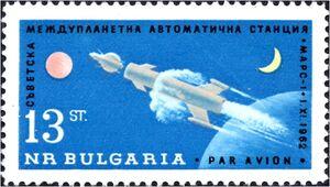 BulgariaC098