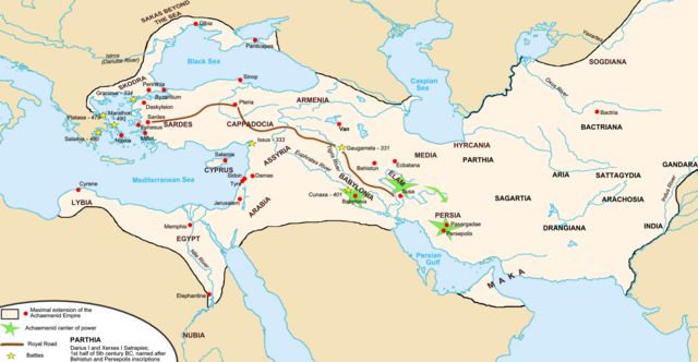 File:Map achaemenid empire en.png