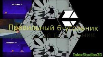 Sparta IalexStudios3D Creations Remix №3