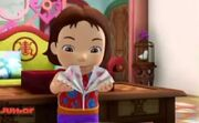 Min (special agent oso)