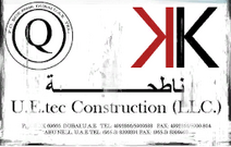 U.E.tec Construction Logo