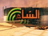 Assai News Dubai