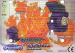 Inkalade Card