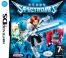 Spectrobes (videojuego)