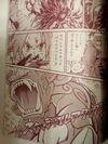 Manga S3P09