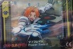 Power Sword Card