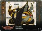 Shimainu Chroma 2 Card