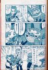Manga S1P09