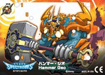 Hammer Geo Card