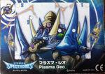 Plasma Geo
