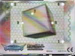 Tau Cube