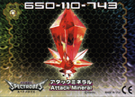 Attack Mineral Card Front