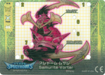 Samurite Voltar Card