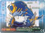 Kibatekka Empra Card
